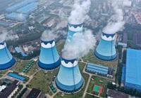 Khủng hoảng năng lượng trầm trọng, Trung Quốc sẽ phải gác lại kế hoạch cắt giảm phát thải carbon?