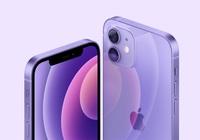 iPhone 12 phiên bản màu tím giảm giá 2 triệu đồng