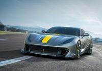 """Ferrari 812 Superfast sở hữu thông số cực """"khủng"""""""