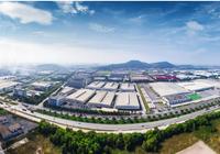 Kinh Bắc vay công ty con mới thành lập hơn 1.000 tỷ đồng để phục vụ kinh doanh