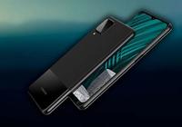 """Galaxy M12 - điện thoại pin cực """"trâu"""", giá chỉ 3,5 triệu đồng"""