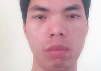 Yên Bái: Treo thưởng 10 triệu đồng cho ai tố giác người nhập cảnh trái phép