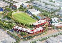 Quảng Nam sắp có Khu đô thị giáo dục đại học quốc tế tầm cỡ