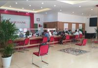Agribank Nam Đà Nẵng thông tin Chương trình tín dụng ưu đãi hỗ trợ khách hàng ảnh hưởng bởi dịch Covid-19