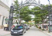 Thanh tra Chính phủ kiến nghị xử lý một số phát hiện tại dự án có gốc đất quốc phòng Cityland Garden Hills