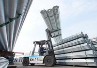 Xuất khẩu thép sang Trung Quốc, EU tăng đột biến