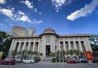 Kỷ lục: Ngân hàng Nhà nước 6 lần liên tiếp đứng đầu về cải cách hành chính