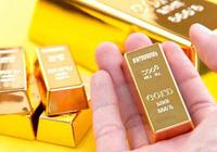 Giá vàng hôm nay 24/7: Cuối tuần vàng giảm sâu