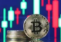 Giá bitcoin bất ngờ vượt 39.000 USD sau tuần bán tháo trước đó