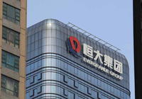 Nợ như chúa chổm, nhà phát triển BĐS hàng đầu Trung Quốc bị đâm đơn kiện