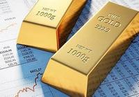 """Giá vàng hôm nay 3/8: Vàng SJC """"bỏ xa"""" giá vàng thế giới"""
