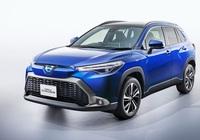 Toyota Corolla Cross 2022 thay đổi nhiều về thiết kế, giá bán bao nhiêu?
