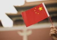 """Trung Quốc chính thức đệ đơn xin gia nhập CPTPP, Nhật Bản nói """"cần xem xét"""""""