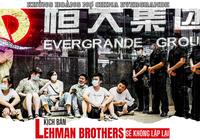 Khủng hoảng nợ China Evergrande: Kịch bản Lehman Brothers sẽ không lặp lại