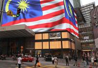 """Malaysia chuẩn bị mở cửa kinh tế vào tháng 10, học Singapore """"sống chung với Covid-19"""""""