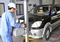 Bộ GTVT kiến nghị Bộ Tài Chính không giảm giá, phí đăng kiểm xe
