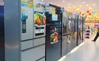Hàng loạt tủ lạnh giảm giá sâu, nhiều mẫu cỡ lớn rẻ bất ngờ