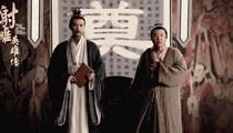 Vương Trùng Dương đã dùng môn độc công gì để đánh bại quần hùng?