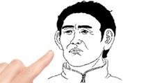 Đặc điểm gương mặt đàn ông khiến phụ nữ nên kiêng dè: vừa bất tài vừa ham sắc dục