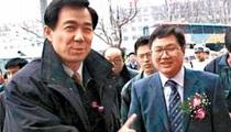 Bí ẩn bóng đá Trung Quốc: Tỷ phú mua đội bóng để lấy lòng Bạc Hy Lai