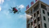 Trung Quốc ra mắt thiết bị bay không người lái chữa cháy siêu đỉnh