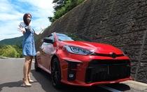 """Nữ Youtuber Nhật trải nghiệm Toyota Yaris 2021 bản thể thao, giá """"chát"""" nhưng có chất?"""