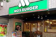 Mos Burger sẽ ra mắt tại Việt Nam trong năm nay