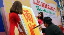 Các nghi lễ đẹp trong dịp Tết Nguyên đán cổ truyền của dân tộc Việt Nam