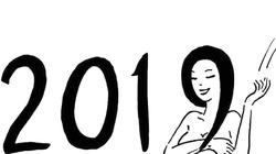 Làng Cười có đôi vần thơ chế chúc mừng năm mới Kỷ Hợi 2019