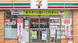 Công ty mẹ chuỗi cửa hàng tiện lợi 7-Eleven sẽ đóng cửa 1.000 cửa hàng
