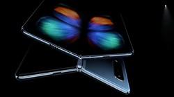 Galaxy Fold chính hãng sẽ có mặt tại Việt Nam với giá hơn 50 triệu