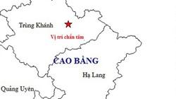 Hà Nội chịu rung chấn do động đất ở Cao Bằng
