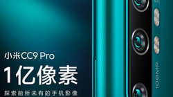 Mi Note 10 không phải là smartphone 108 MP duy nhất mà Xiaomi sắp ra mắt
