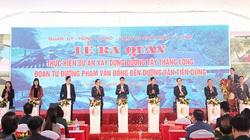 Hà Nội sắp có trục giao thông mới vốn đầu tư gần 1.500 tỷ đồng