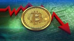 Thị trường tiền ảo 25/12: Bitcoin tiếp tục giảm thêm