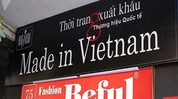 """Cách ghi """"xuất xứ Việt Nam"""" vẫn gây tranh cãi"""