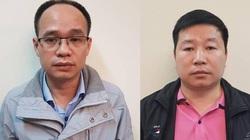 Buôn bán dược liệu lậu vào VN: 2 cán bộ Hải quan Chi Ma bị khởi tố