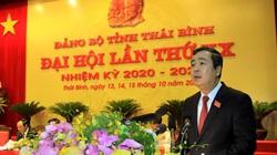Ủy viên Dự khuyết Ban Chấp hành T.Ư Ngô Đông Hải tái cử Bí thư Tỉnh ủy Thái Bình khóa mới