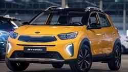 Tin xe (19/10): Ưu đãi lớn cho khách mua BMW, KIA Stonic ra mắt với giá siêu hấp dẫn