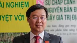 Ông Lê Quốc Phong làm Bí thư Tỉnh ủy Đồng Tháp khi 42 tuổi