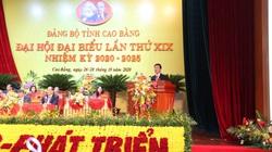 """Ủy viên Bộ Chính trị Võ Văn Thưởng: Đưa Cao Bằng thực sự là """"phên giậu"""" vững chắc phía Đông Bắc"""