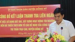 Thái Nguyên: Yêu cầu hộ lấn chiếm trả lại đất đền Đá Thiên