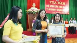 """Hội Nông dân tỉnh Gia Lai tọa đàm """"75 năm một chặng đường"""""""