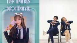 """Tiktok trend: Vũ đạo siêu đỉnh của ca sĩ Min trên nền nhạc """"trên tình bạn dưới tình yêu"""""""