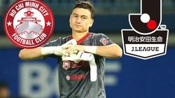 CLB Nhật Bản hỏi mua thủ môn Đặng Văn Lâm với giá 1 triệu USD
