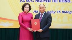 Trao quyết định bổ nhiệm nữ Thống đốc Ngân hàng Nhà nước đầu tiên Nguyễn Thị Hồng