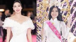 Hoa hậu Việt Nam Đỗ Thị Hà bị chê trả lời ứng xử kém, chiến thắng không thuyết phục, Hà Kiều Anh nói gì?
