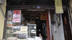 """Căn nhà cổ hình """"hộp diêm"""" hơn 130 năm tuổi độc nhất Hà Nội"""