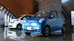 Kandi EV - mẫu xe điện Trung Quốc giá rẻ chỉ từ 6.000 USD