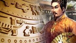 Bí ẩn truyền thuyết chim Hạc giúp Vua Gia Long tìm đất quý xây thành